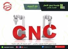 ما هي أنواع ماكينات الـCNC