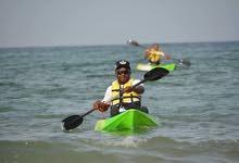 الكاياك kayak