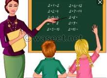 معلمة تدريس في البيت
