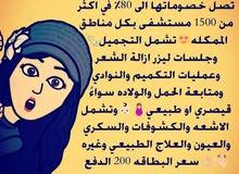بطاقه تكافل العربيه  20 ريال سنويا تشمل جميع الخدمات
