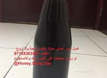 عسل سمر عماني