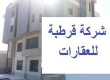 مبنى اداري في منطقة سوق الجمعة خدمى الايجار