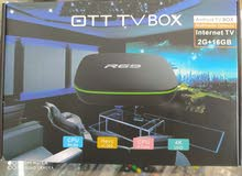 DH ANDROID BOX