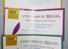 3 vouchers بقيمة 100 دينار