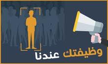 الرياض مطلوب موظفين ( سعوديين فقط)مندوب مبيعات (بيع شرايح)