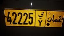 رقم 32225 رمز ي