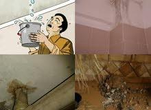 كشف تسربات المياه عزل اسطح وخزانات