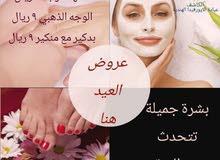 Herbal facial, pedicure, manicure-eid offer
