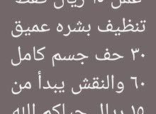 مشغل أرتست مايز أي خدمة 15 ريال حياكم الله انشرو العروض خلو غيركم يستفيد