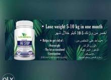 منتج طبيعي لتخفيف الوزن