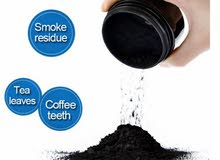 مسحوق قشور جوز الهند العضوي لتبيض الاسنان