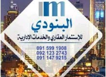 apartment for rent in Tripoli city Hay Demsheq
