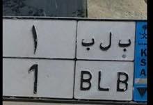 لوحه مميزه للبيع نقل خاص ب ل ب 1