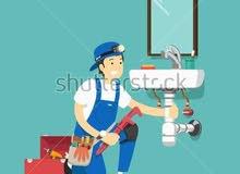 صيانة عامه رقم الهاتف  0799447486