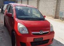 Daihatsu Sirion 2004 For Sale