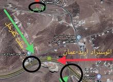 ارض للبيع في بلدة كفرخل - جرش - حوض السنورية