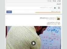 دروس رياضيات فيديو مجانية