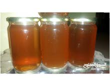 عسل الربيع درجة اولي جودة عاليه