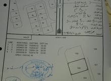 ارض للبيع في الجوابي 2قريب شيشه حمود