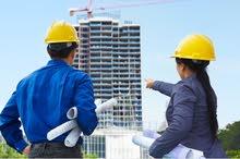 أنا مهندس مدني أبحث عن وظيفة