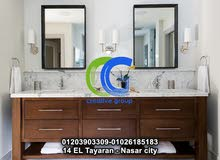 افضل اسعار وحدات الحمام في مصر