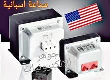 محول من كهرباء أمريكا 110فولت الى كهرباء الأردن 220فولت اصلي مية مية