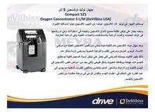 اجهزة مولدات أكسجين 5لتر