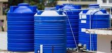 تنضيف خزانات مياه وآبار مياه