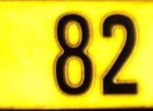 رقم ثنائي
