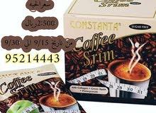 قهوة سيريم #الاصلية#