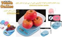 ميزان الطعام و الخضار و الفواكه اليكتروني رقمي ال سي دي مع صحن علوي electronic k