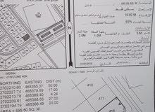 ارضين شبك وكونر ف الملتقى تم تخفيض السعر /عاجل