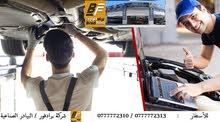 مطلوب مشرف صيانة (خبرة عالية في مجال السيارات الأمريكية )