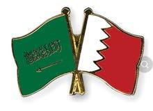 ابو راشد لنقل البضائع لدول الخليج