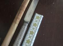 سكين إنجليزية مصيوغة فضة + عصى عتم الجبل الأخضر