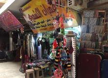 محل ال كسوارات و عطور