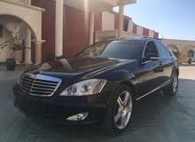 اقل ايجار يومي في مصر لسيارة مرسيدس s500
