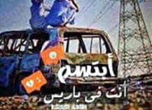 مطلوب زوز قومات 14/70/205