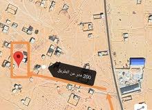 قطعة أرض سكنية للبيع تقع في سبها الجديد