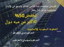 الخرطوم 2 غرب نادي الضباط