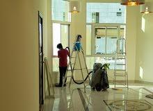 تنظيفات وخدمات شامله