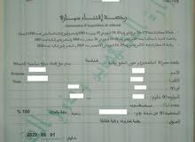 رخصة المجاهدين لاستيراد السيارات السياحية 100%