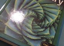 Geometry كتاب