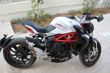 Up for sale a MV Agusta motorbike