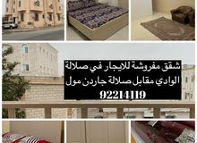 200 sqm Furnished apartment for rent in Dhofar