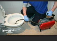 مواسرجي متنقل اخصائي تسليك مجاري على الكهرباء 24 ساعه جميع مناطق عمان