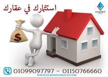 Ground Floor apartment for sale - Obour City