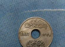 خمسة مليمات نادرة من سنة 1917 سلطان مصر حسين كامل