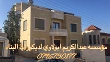 مؤسسه عبدالكريم ابولاوي لديكورات البناء