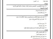 محاسب يمني احتاج عقد عمل مع اي شركة المطلوب تأشيره